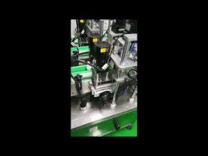 macchina disinfettante per le mani con riempitrice automatica di alcol da 30 ml