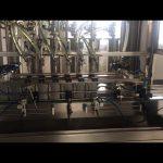 riempitrice d'olio riempitrice di bottiglie per lubrificazione ad alta precisione da 5 litri