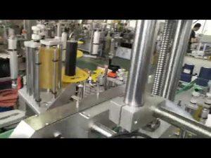 etichettatrice autoadesiva automatica del barattolo della bottiglia di plastica e di vetro